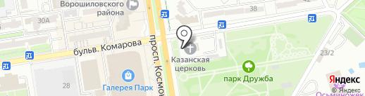 Анонимные наркоманы на карте Ростова-на-Дону