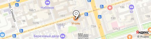 Vita-Atelier на карте Ростова-на-Дону