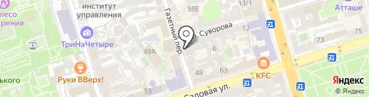 Бок о бок на карте Ростова-на-Дону