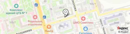 ХимАльянс на карте Ростова-на-Дону