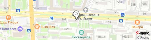 Леди каприз на карте Ростова-на-Дону