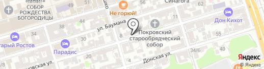 Платинум на карте Ростова-на-Дону