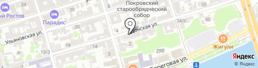 Аэро Стиль на карте Ростова-на-Дону