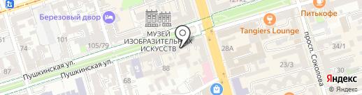 Банкомат, КБ Кубань кредит на карте Ростова-на-Дону