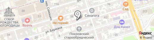Графт Клиник на карте Ростова-на-Дону
