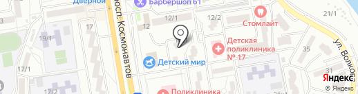 Ателье по ремонту одежды на карте Ростова-на-Дону