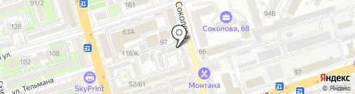 Шанель на карте Ростова-на-Дону