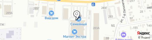 Экспресс Курьер Групп на карте Батайска