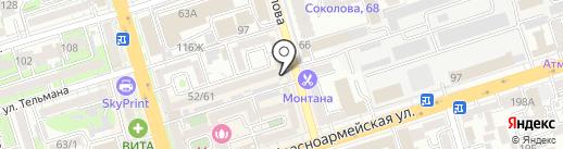 Сцена на карте Ростова-на-Дону