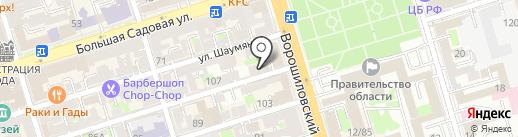 Одиссея на карте Ростова-на-Дону