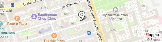 Illusion quest на карте Ростова-на-Дону