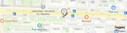 Планета красок на карте Ростова-на-Дону