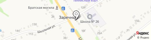 Шиномонтажная мастерская на карте Заречного
