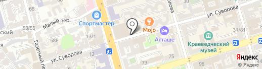 The Bebop Burgers на карте Ростова-на-Дону