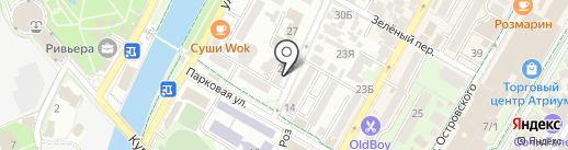 BEER KING на карте Сочи