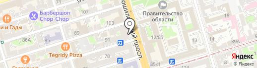 Мадам Безе на карте Ростова-на-Дону
