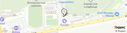 Мегатранс на карте Ростова-на-Дону