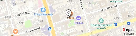 Анекс Тур на карте Ростова-на-Дону