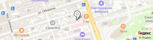 Компания по оказанию услуг населению на карте Ростова-на-Дону