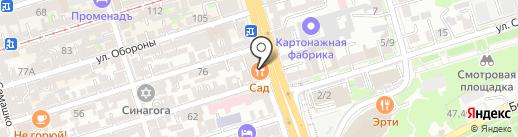 Сад Lounge на карте Ростова-на-Дону