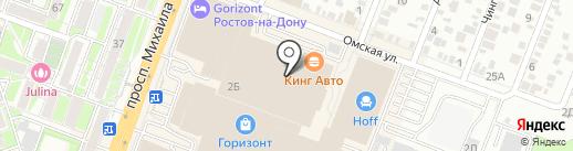 Свежий китайский чай на карте Ростова-на-Дону