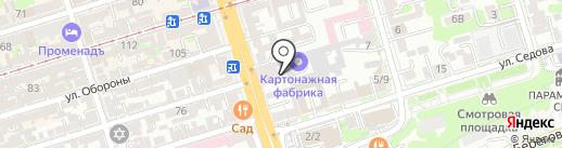 Родная клиника на карте Ростова-на-Дону