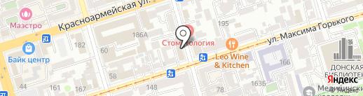 Бюро чистоты братьев Чистовых на карте Ростова-на-Дону