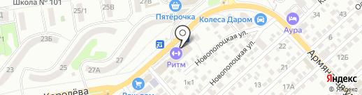 Консолер на карте Ростова-на-Дону