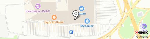 Paloma на карте Ростова-на-Дону