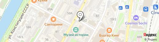 Мастерская по ремонту часов на карте Сочи