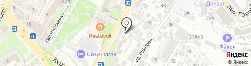 Адвокатский кабинет Данцова Е.И. на карте Сочи