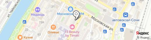 Домашняя коллекция на карте Сочи