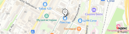 Сочинский сигарный клуб на карте Сочи