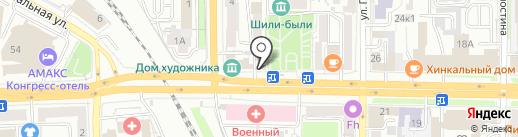 Студия стиля Дьяконовой Светланы на карте Рязани