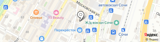 КАРЕФАНА на карте Сочи