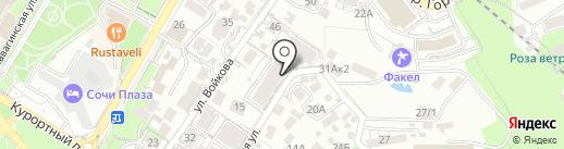 Фалерист-Плюс на карте Сочи