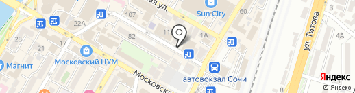 Luxury на карте Сочи