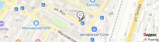 Автомаркет на карте Сочи