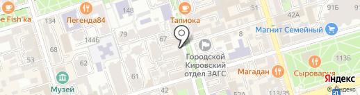 ДАРИ ЦВЕТЫ на карте Ростова-на-Дону