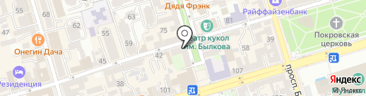 SmoKING на карте Ростова-на-Дону