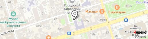 Жаровня burgers на карте Ростова-на-Дону