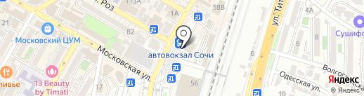 Продовольственный магазин на карте Сочи
