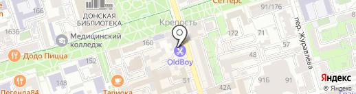 RoastBeef на карте Ростова-на-Дону
