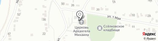 Михайло-Архангельский храм на карте Липецка