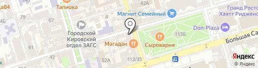 Тим Таун на карте Ростова-на-Дону