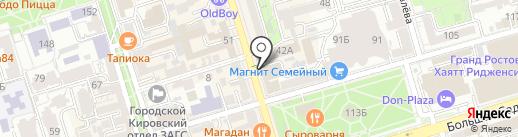 ФМ-на Дону, FM 100.7 на карте Ростова-на-Дону