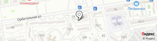 Студия Анастасии Немчиной на карте Ростова-на-Дону