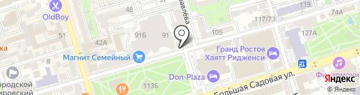 Мумие Горный Алтай на карте Ростова-на-Дону
