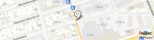 Целебные травы на карте Ростова-на-Дону