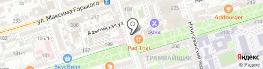 Burger Kitchen на карте Ростова-на-Дону